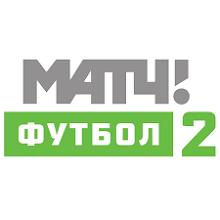 Матч! Футбол-2 HD